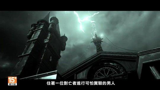"""正面迎击你的恐惧 《彩虹六号:围攻》发布万圣节活动""""怪医诅咒""""预告"""
