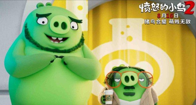 3雷纳德和猪博士.jpg