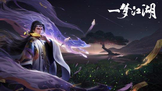 手游推荐 正文  太阴原为北方巫祝一族,南逃避祸时遇到月下灵狐指路顺