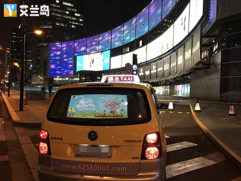 《艾兰岛》现身上海九六广场 快闪店引爆围观