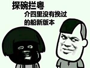 大J神:盗号26年想归还