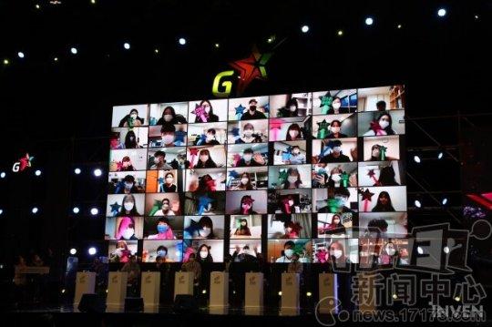 韩国游戏展G-STAR 2020落幕:共有85万人收看展会直播