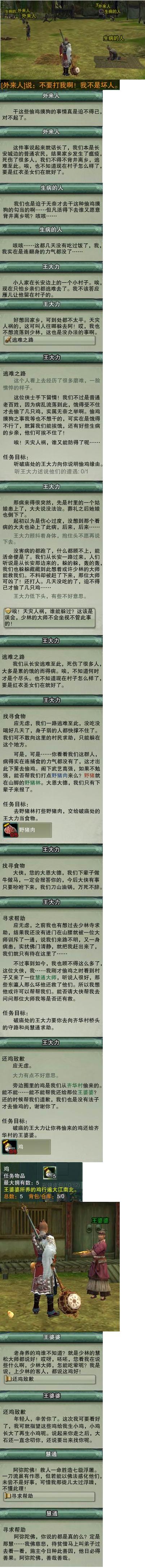 小任务 - 齐华村 王大力.jpg