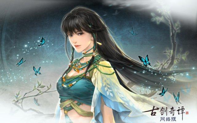 图002神农座下女仙蓝瑶期.jpg