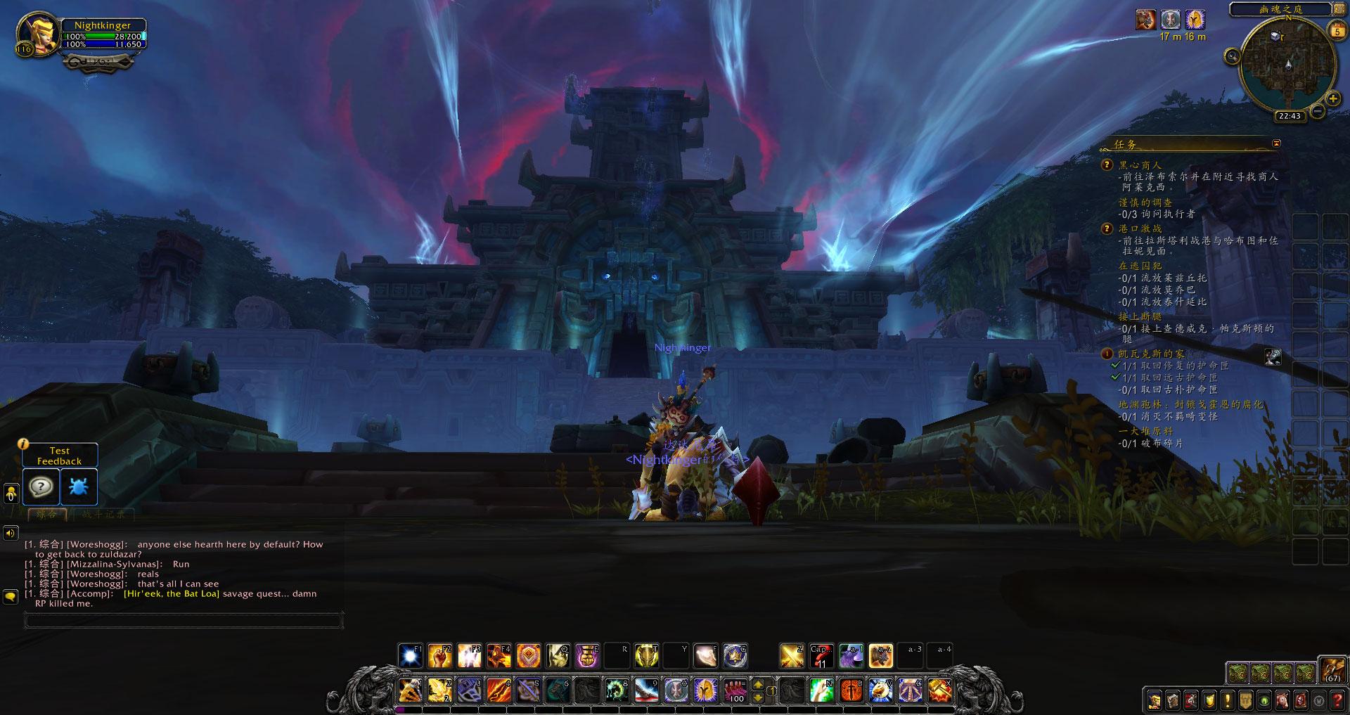 夜幕探索魔兽8.0第8期:巨魔的神灵