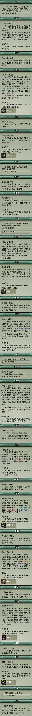 神策分支.jpg