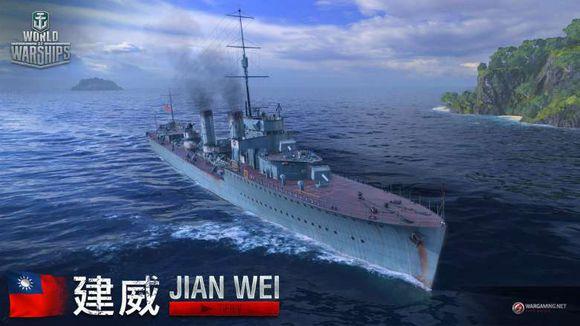泛亚科技线 深水鱼雷效果削减?