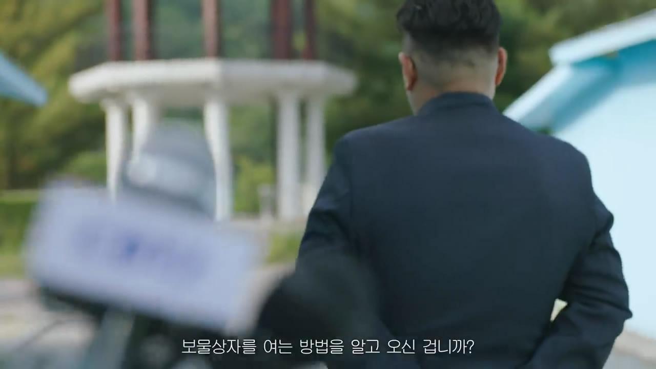 [검은사막] 시크릿 퀘스트 [00_02_08][20180629-091232-1].JPG