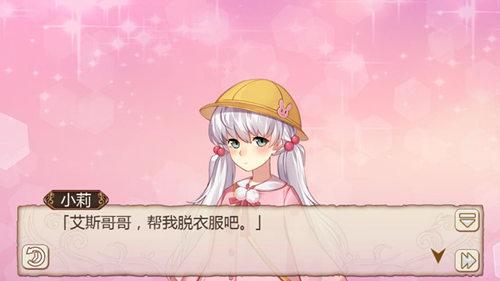 少女心请签收《姬魔恋战纪》小莉情窦初开!