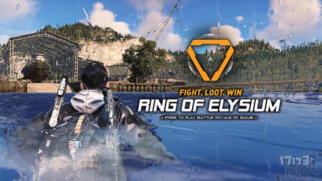 ring-of-elysium-indonesia.jpg