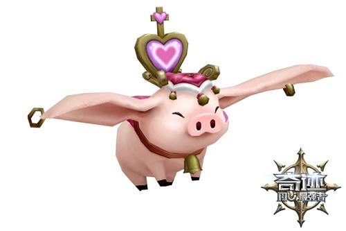 爱心使者 《奇迹:最强者》飞猪坐骑皮肤上线