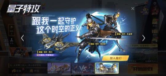 (图4)锦衣卫时装上新,化身古风侠客.jpg