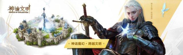图1 骑士之国布列塔尼.jpg