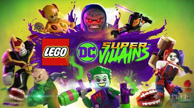 和小丑、哈莉一同毁灭地球!《乐高DC超级恶霸》10月16日上线