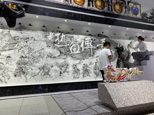 《热血传奇怀旧版》大手笔!请到乌克兰宝藏画师CJ现场绘制传奇壁画