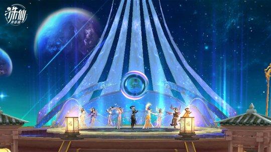 图3 浪漫星空舞台.jpg