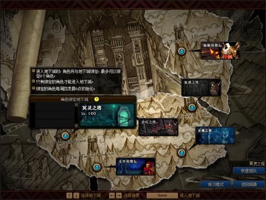 DNF私服发布网:这个塔奖励也有神话 冥灵之塔具体玩法前瞻(图2)