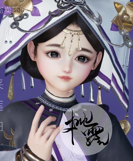 【桃露】萝莉-采莲归.png
