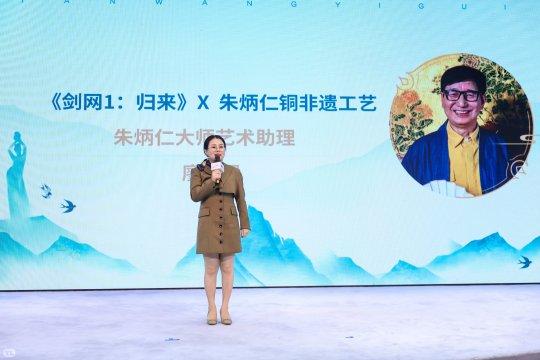 """《剑网1:归来》不删档测10月15日启动 """"超级玩家""""赵文卓隔空助阵"""