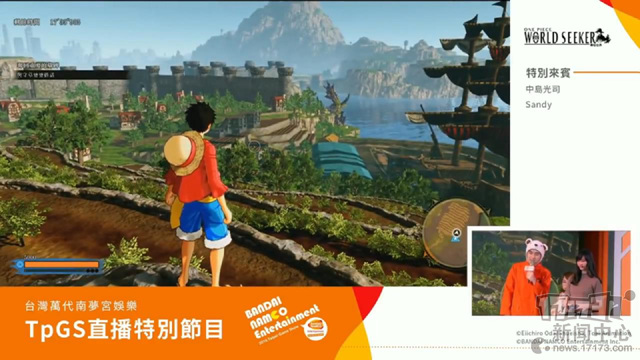 One Piece- World Seeker - First PS4 Gameplay (also on Xbox One and PC)_20180127234300.jpg