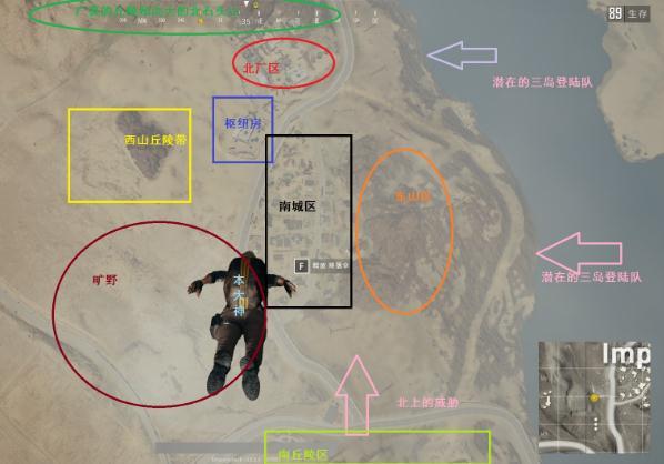 【战术大师】沙漠地图攻略:东航线重要节点Impala市解析