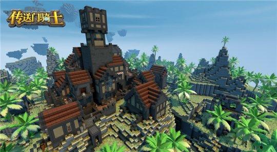 图6:海盗小镇.jpg