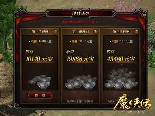 配图3- 节日理财赚翻天- 幼于60K.jpg
