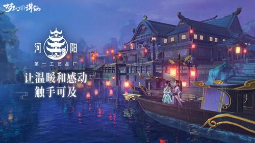 图1-河阳工艺品厂.jpg
