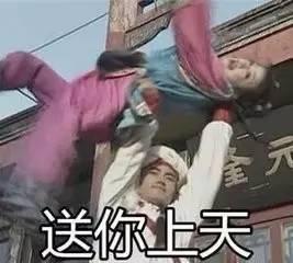 "vv脱口秀:小学生节后躺地铁念叨""再也没有假了,再也没有假了……"""