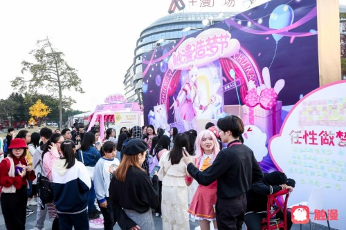 大咖统统到场,粉丝们的亲炎更是直接将本次运动直播送上了快手直播的广州幼时榜第一,触漫打造数万年轻人的跨次元盛会