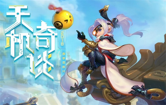 聚焦网易游戏520发布会:《梦幻西游》亮点前瞻