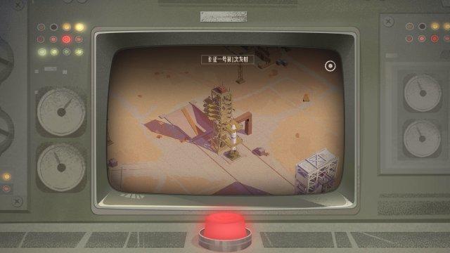 《第九所》游戏评测