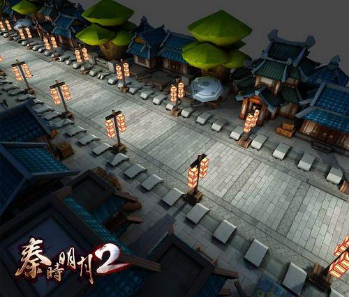 《秦时明月2》夜光下的主城街景