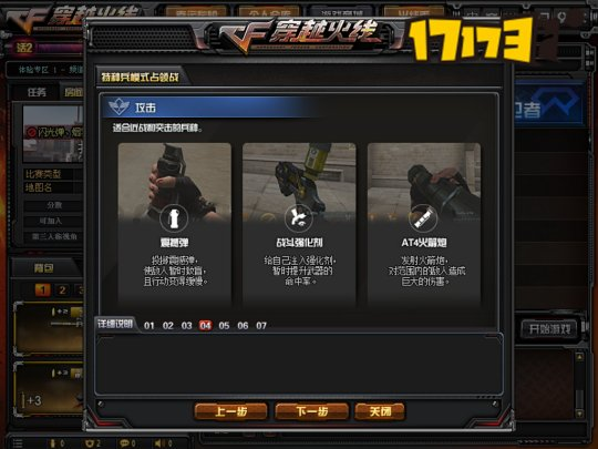 Crossfire20170617_0003.jpg
