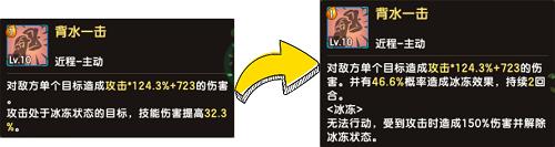 图3.png