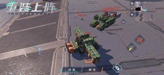 """(图3)飞机与坦克地面""""肉搏"""".jpg"""