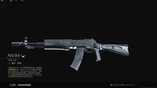 Call of Duty  Modern Warfare 2019 Screenshot 2020.08.08 - 11.05.04.57.png