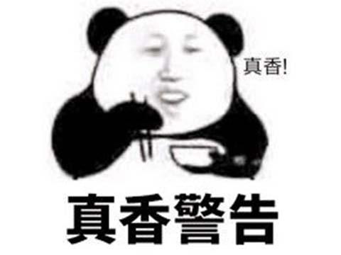 http://www.byrental.cn/youxi/194738.html