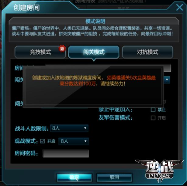 SRV731`ZA75QFQ0M(X$}TKT.png