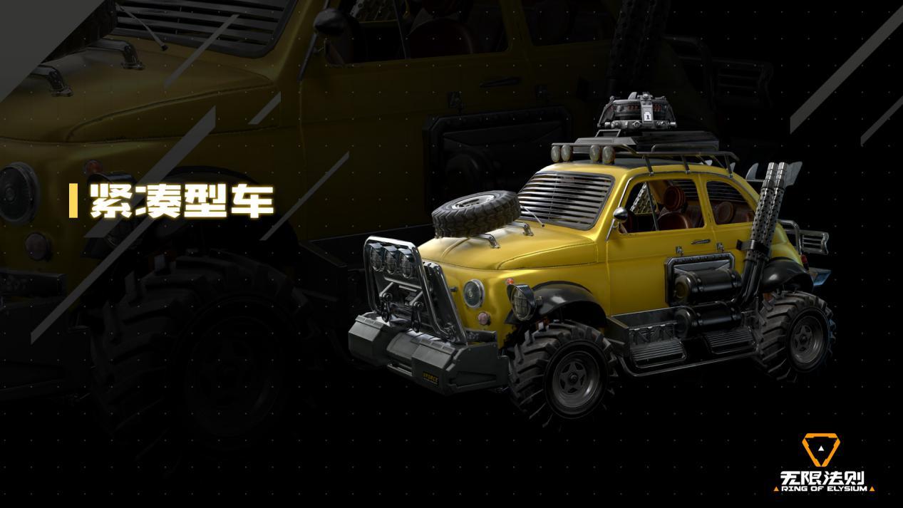 战车崛起,飙车进圈!《无限法则》S5赛季燃擎上线