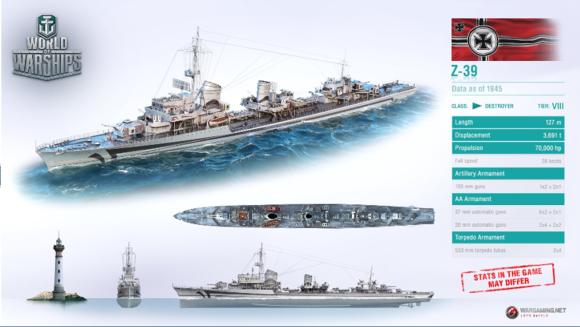 战舰世界072版本视觉调整及游戏机制调整