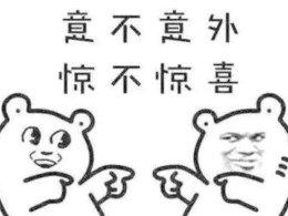 这游戏公司曾经牛到拒绝腾讯合作,还歧视中国玩家!如今被人唾弃