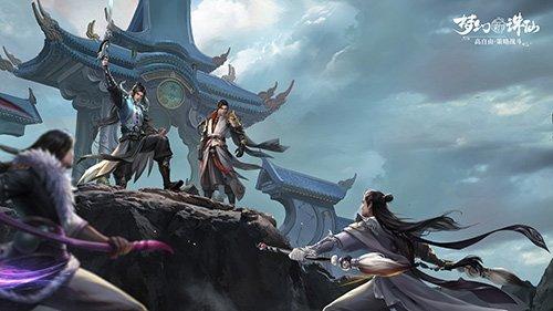 《梦幻新诛仙》讲述青云与焚香的前尘往事