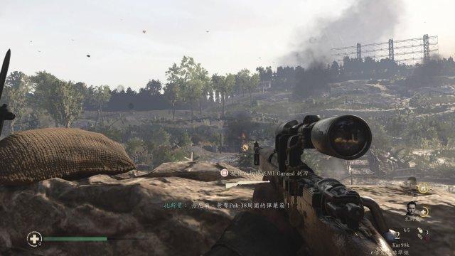 Call of Duty?_ WWII_20171107174623.jpg