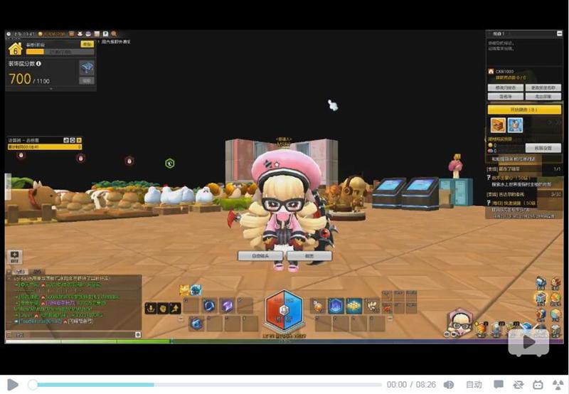 欧阳白视频攻略 冒险岛2符文剑士加点分享