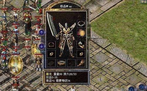 热血传奇:被称为经典的武器,图七为土豪专用!