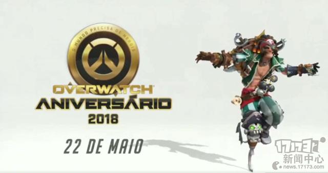 anniversary-leak-brazil.jpg