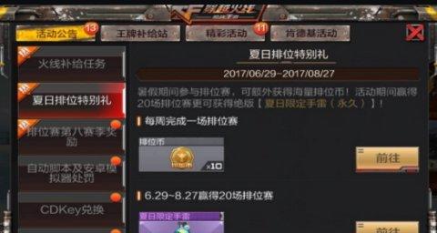 QQ截图20170809194552.png