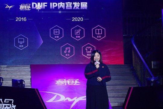 DNF嘉年华内容速览 DNF IP计划震撼发布