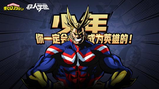 http://www.youxixj.com/wanjiazixun/368986.html